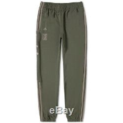 Adidas Mens Yeezy Calabasas Pinstripe Joggers With Pockets Core/Mink Small NWT