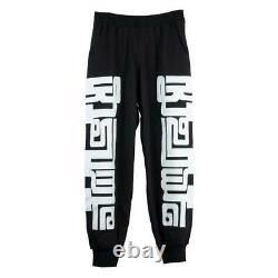 KTZ Black Jogger Pants Tribe